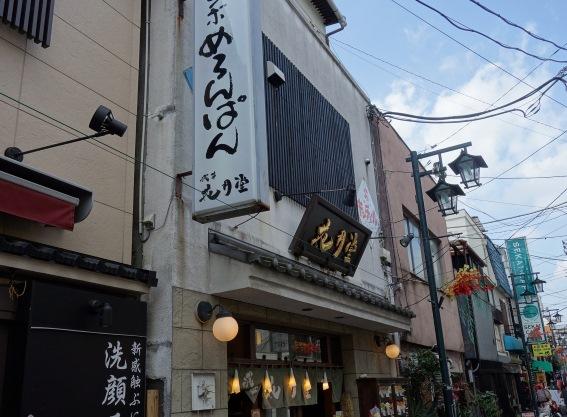 浅草花月堂1