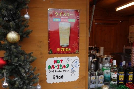 ソラマチクリスマス2015v