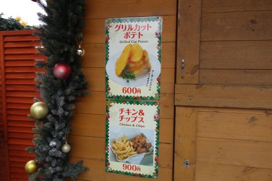 ソラマチクリスマス2015n