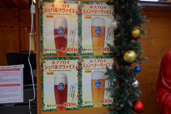 ソラマチクリスマス2015z