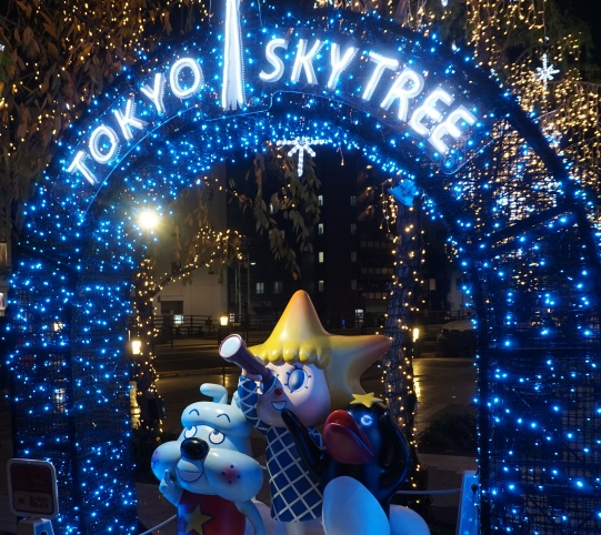 ソラマチクリスマス201511