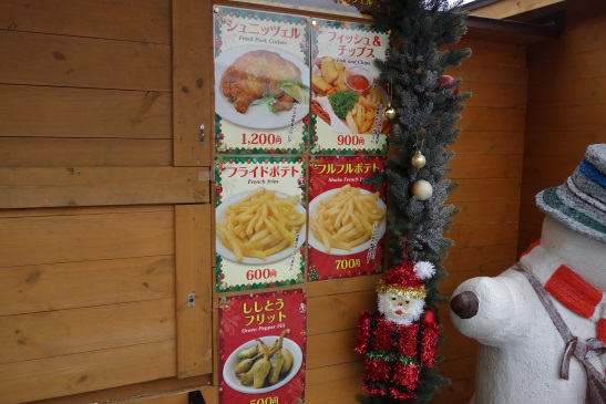 ソラマチクリスマス2015o