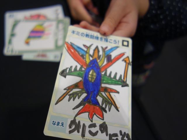 らくがきミュージアム026