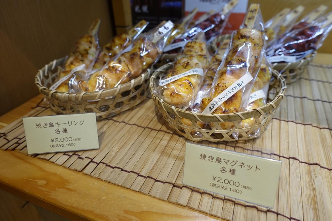元祖食品サンプル屋035