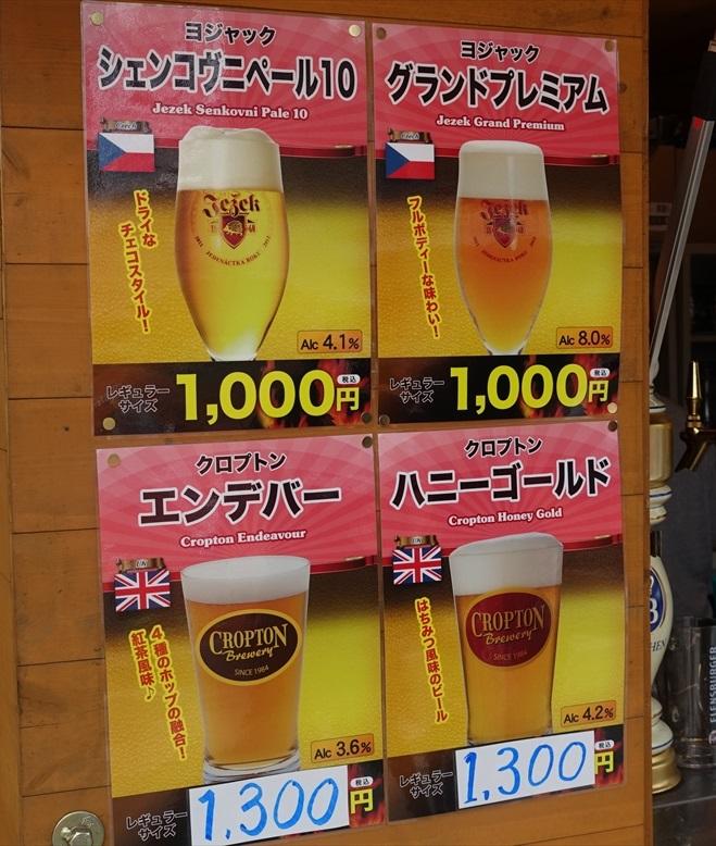 世界のグルメ名酒博 東京スカイツリータウンソラマチb