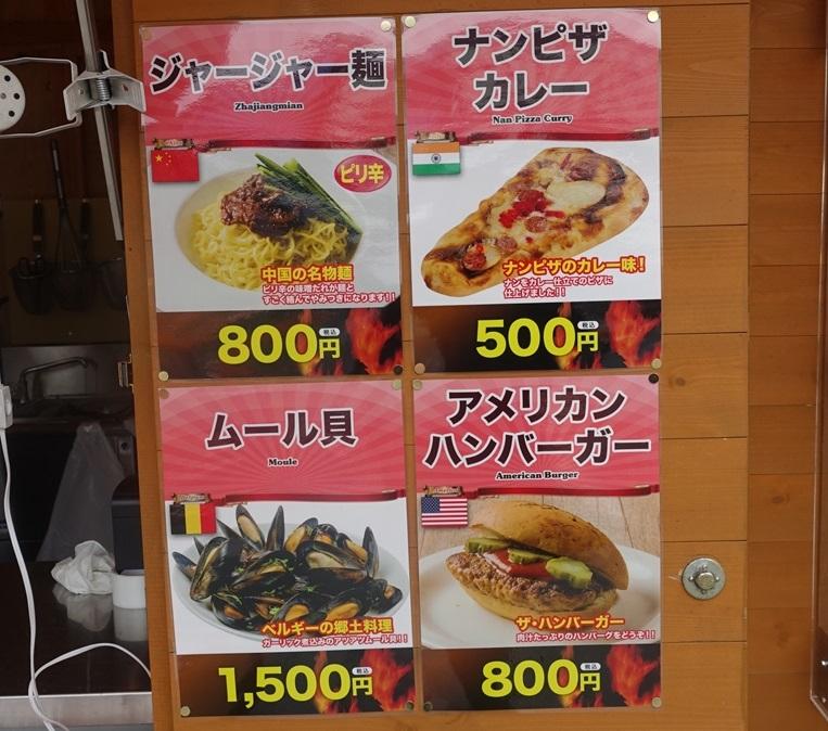 世界のグルメ名酒博 東京スカイツリータウンソラマチe