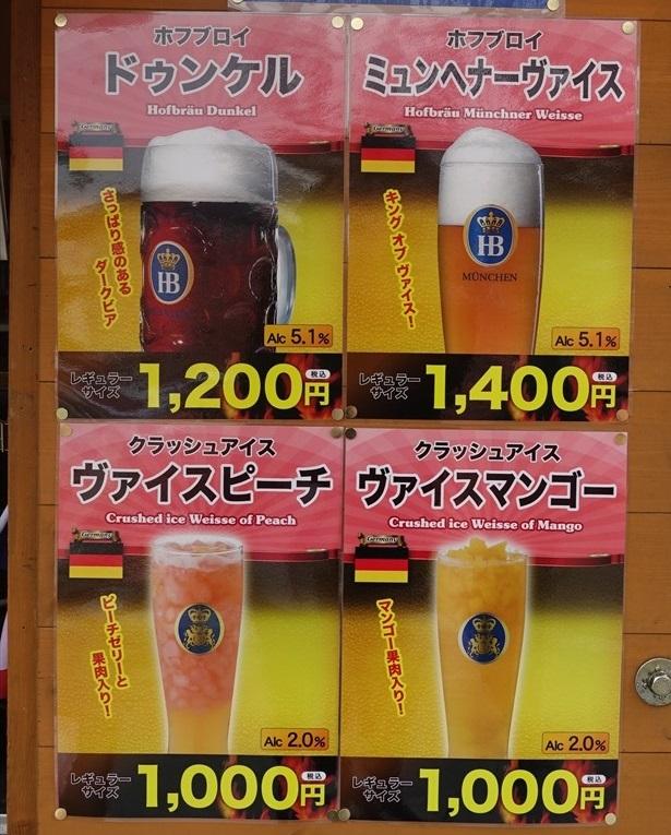 世界のグルメ名酒博 東京スカイツリータウンソラマチa