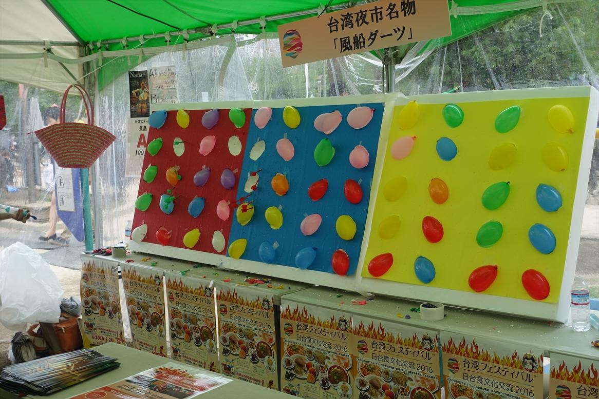 台湾フェス030