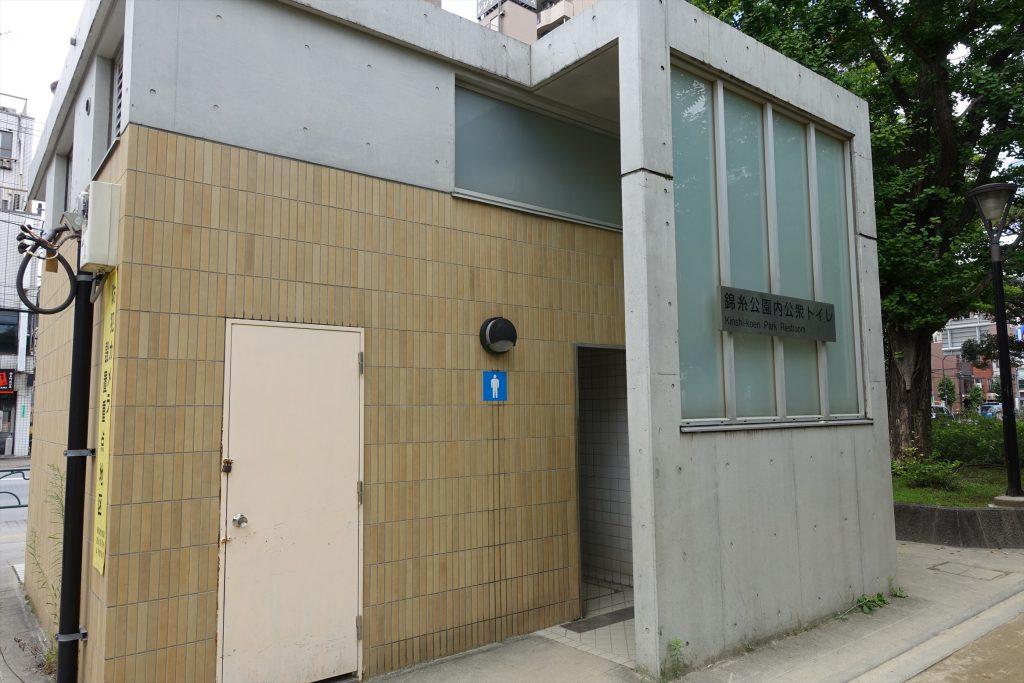ポケモンGO錦糸公園周辺012