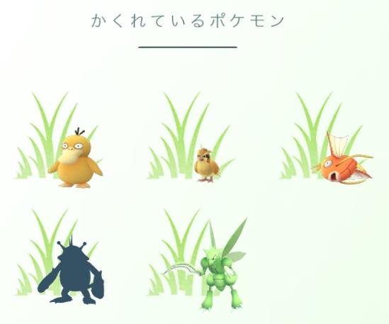 墨田公園ポケモンGOm