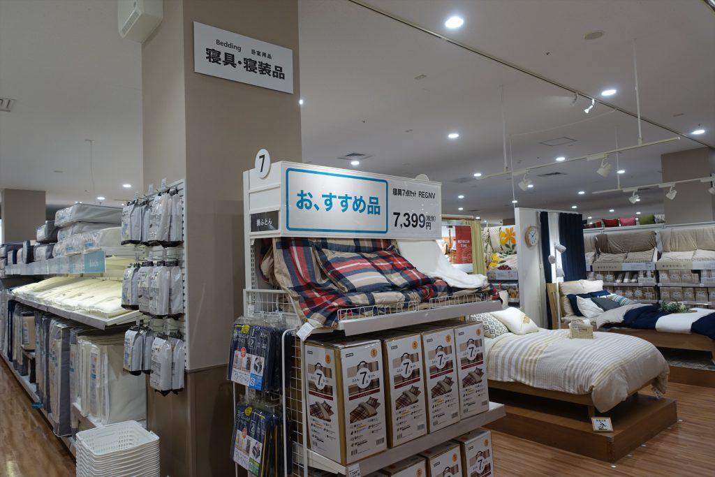 ニトリ錦糸町オリナス030