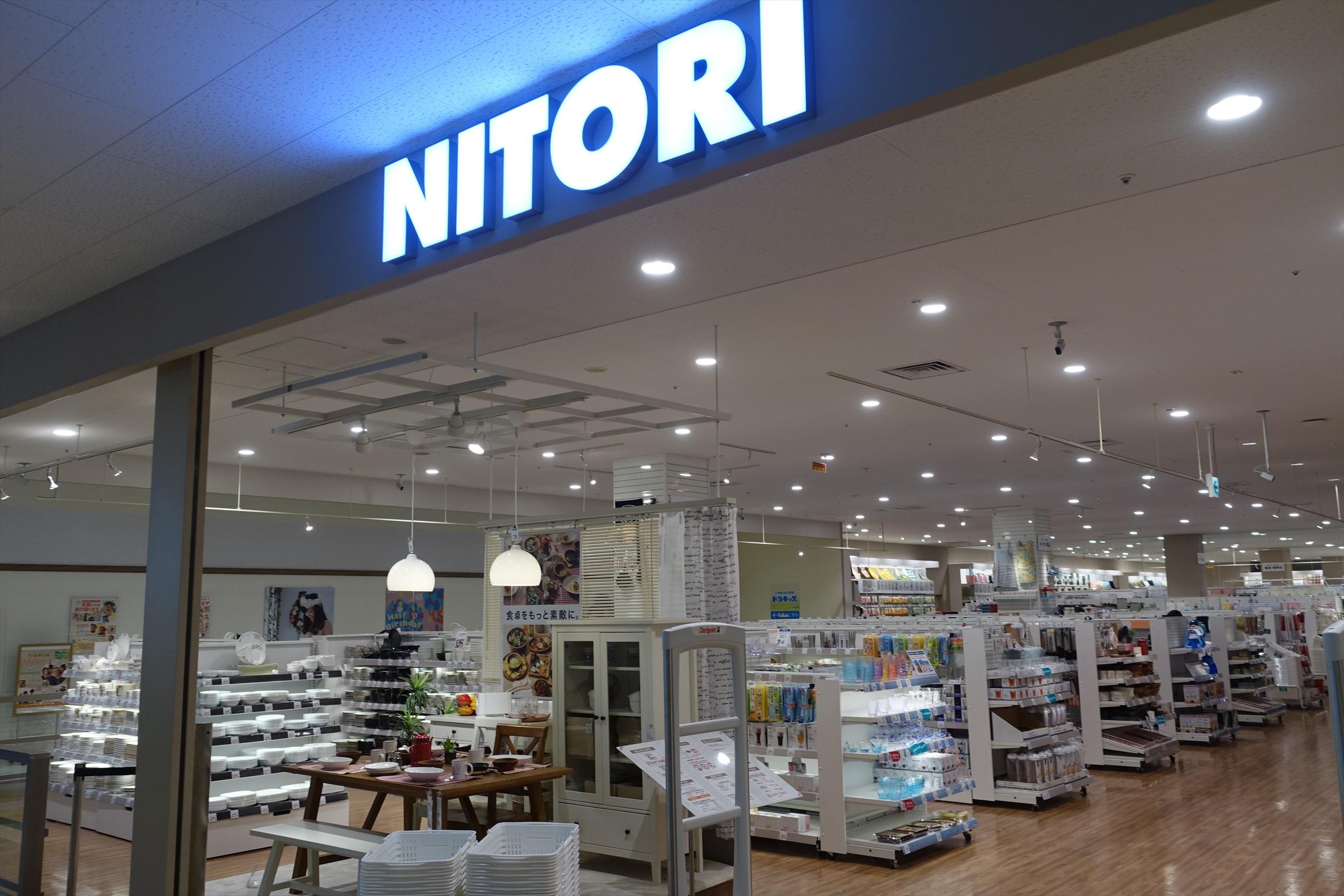 ニトリ錦糸町オリナス007