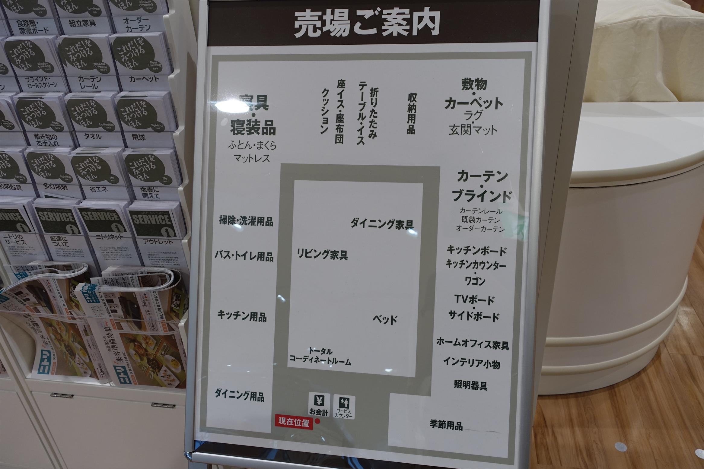 錦糸 町 オリナス 営業 時間