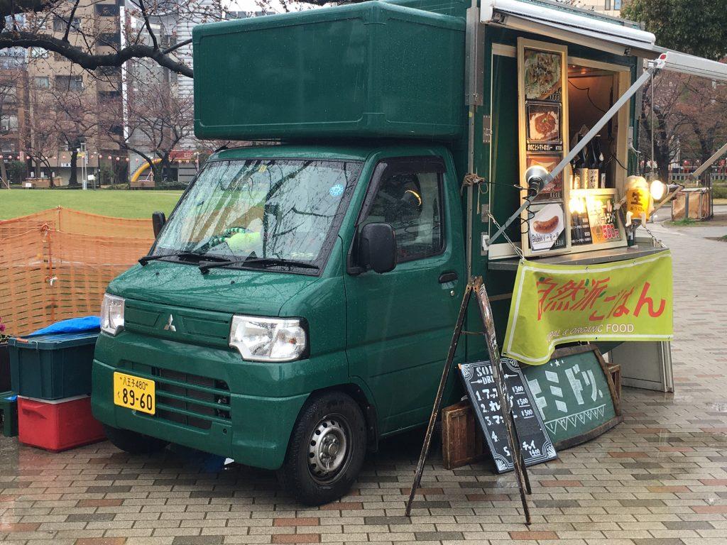 錦糸公園 桜 2017