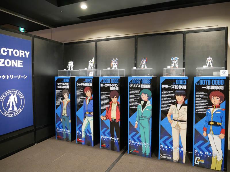 ガンダムベース東京ポップアップイベント-16