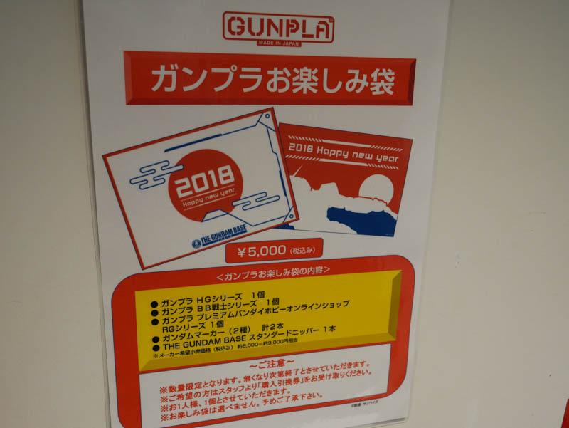 ガンダムベース東京ポップアップイベント-9