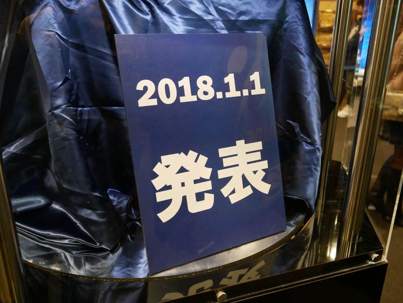 ガンダムベース東京ポップアップイベント-45