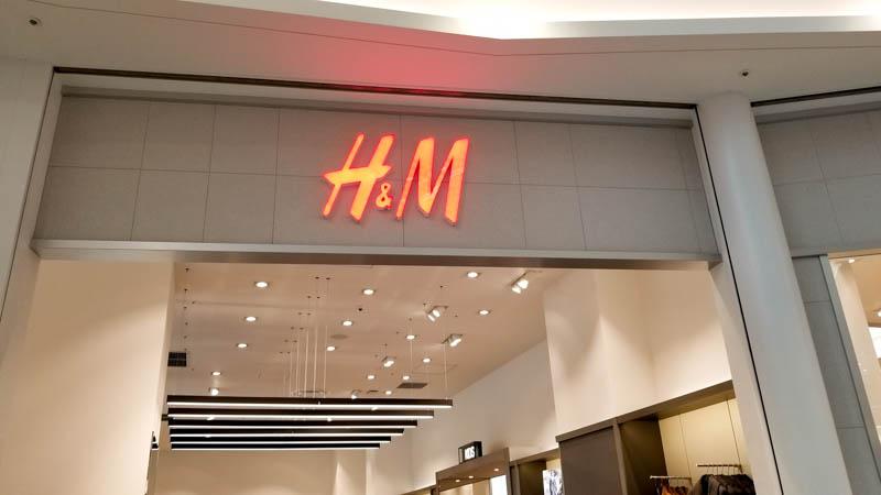 オリナス錦糸町 H&M