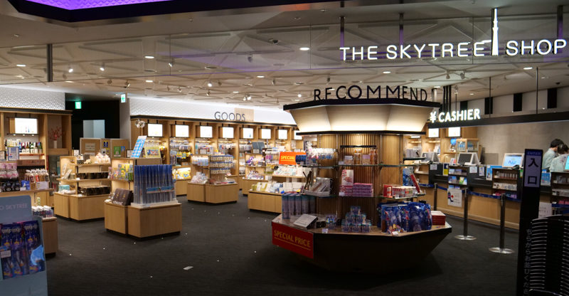 THE SKYTREE SHOP