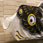スカイアリーナ|東京スカイツリータウン こいのぼりフェスティバル