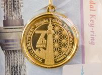 スカイツリー7周年記念