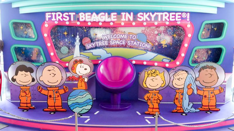 スカイツリー宇宙ステーション
