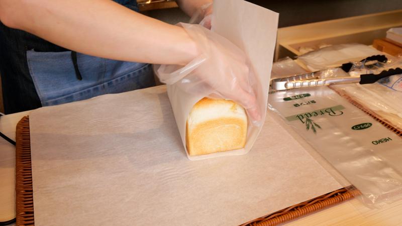 ボヤージュサイドの北海道チーズパン