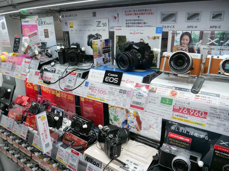 ビックカメラ ソラマチ 店内