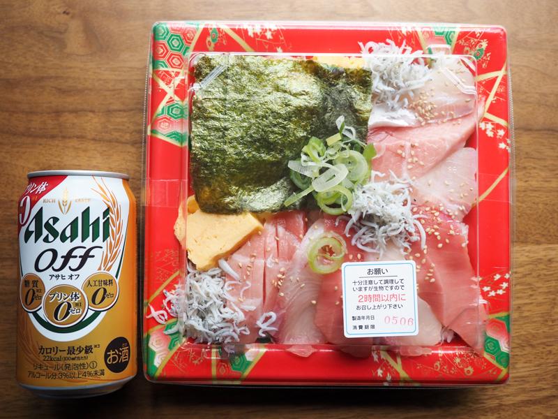 ニダイメ野口鮮魚店 丼